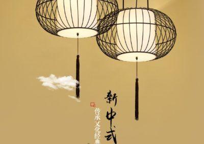 Lampy chińskie - jak wygląda oświetlenie w tym stylu?