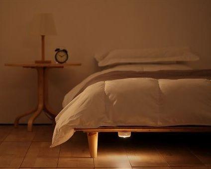 lampka led pod łóżko dziecięce