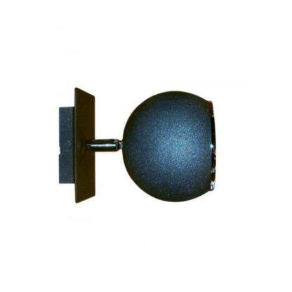 metalowy kinkiet regulowana kula, grafit
