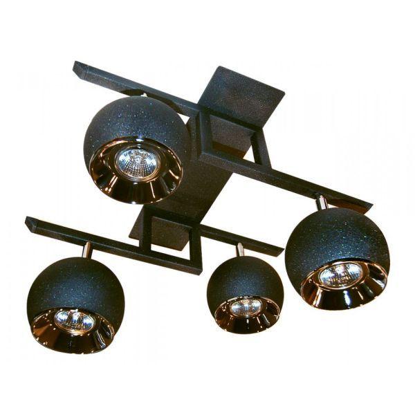 reflektory sufitowe, metalowe, lampa sufitowa