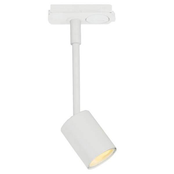 biała lampa sufitowa, reflektor