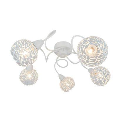 nowoczesna lampa sufitowa, żyrandol z białymi, metalowymi kloszami ażurowe kule