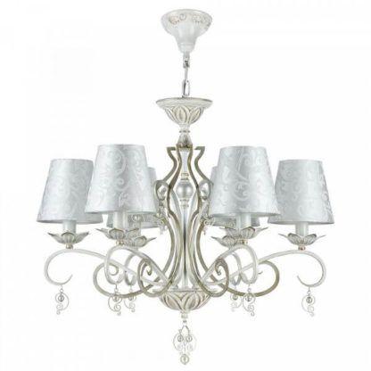 luksusowy żyrandol z białymi, połyskliwymi abażurami, biało-złoty