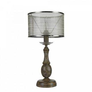 Brązowa lampa stołowa Cable - Maytoni - abażur z organzy, vintage