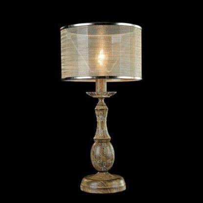 lampa stołowa w stylu vintage, motyw kwiatowy na podstawie