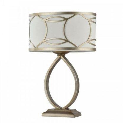 elegancka lampa stołowa złota, z białym abażurem
