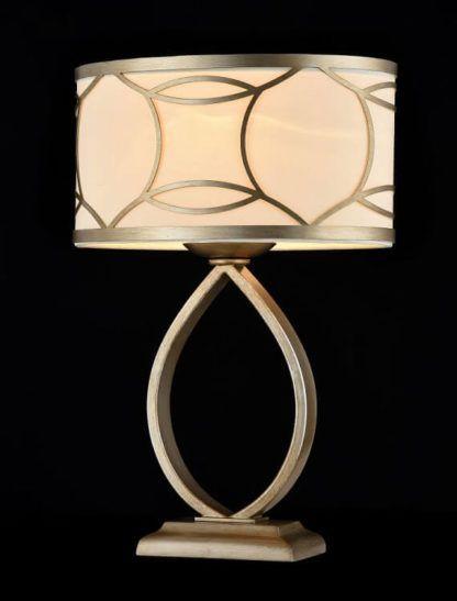 metalowa lampa stołowa oryginalny kształt, abażur w złotej otoczce