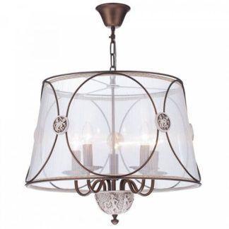 Elegancka lampa wisząca Letizia - Maytoni - biała organza