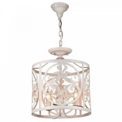 metalowa lampa wisząca, ażurowy klosz w klasyczne wzory