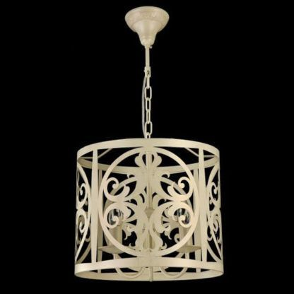 beżowa lampa wisząca z metalu, klasyczne dekoracje