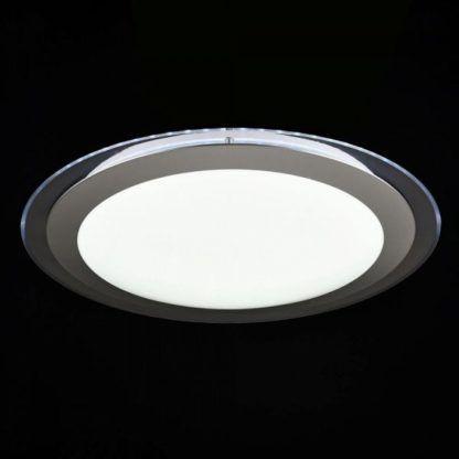 lampa sufitowa ze zmienną barwą światła