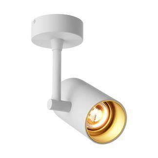 Biała lampa sufitowa Tori - Zuma Line - reflektor, złote wnętrze
