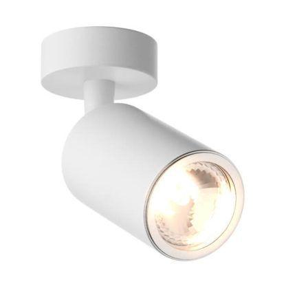 biały reflektor sufitowy, nowoczesny