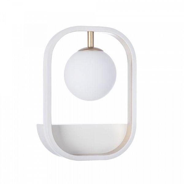 nowoczesny, biały kinkiet ze szklaną kulą