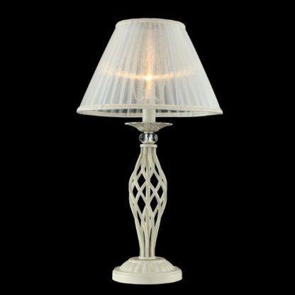 biało-złota lampa stołowa z abażurem