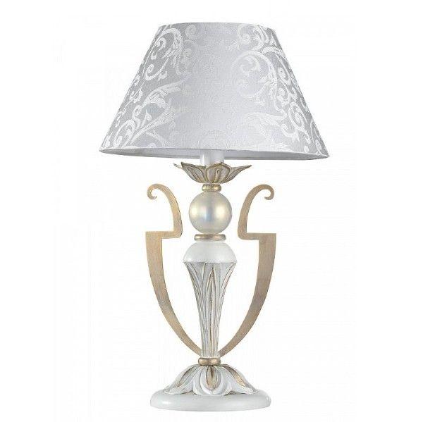 biało-złota lampa stołowa z abażurem, duża perła w podstawie