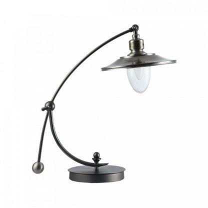 srebrna lampa stołowa w stylu retro, metalowa, postarzana