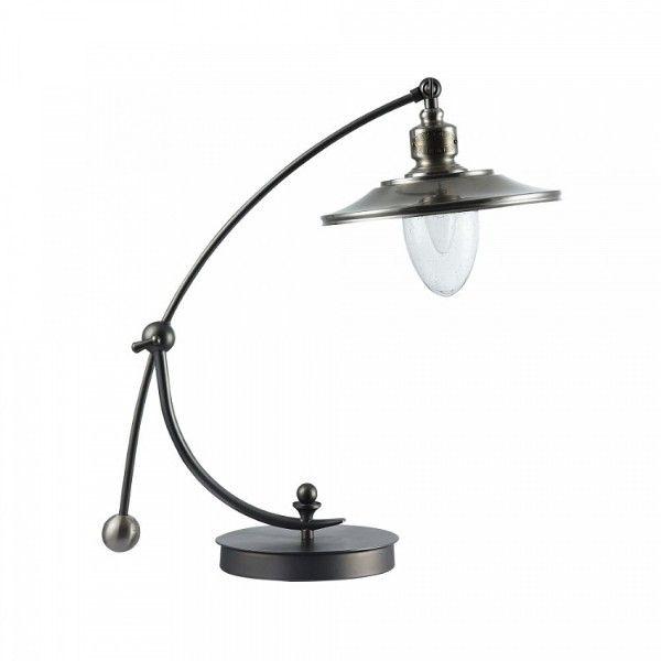 metalowa lampa stołowa w stylu retro, postarzane srebro