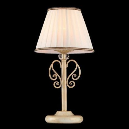 lampa stołowa z metalową podstawą, kremowa