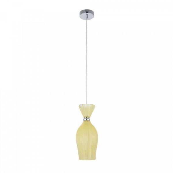 lampa wisząca ze szklanym kloszem, żółta, elegancka
