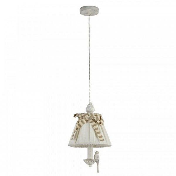 lampa wisząca kremowa z lnianym abażurem, styl prowansalski, vintege, shabby chic