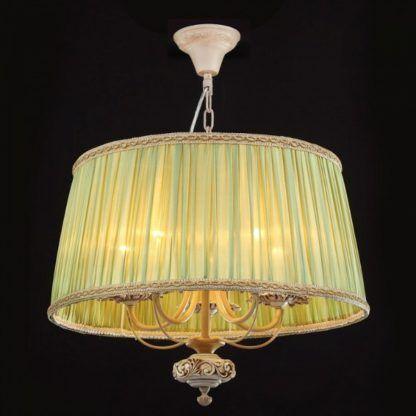 kremowa lampa wisząca z zielonym abażurem, okrągła, klasyczna