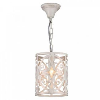 Metalowa lampa wisząca Rustika - ażurowy wzór, kremowa