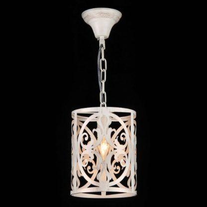 lampa wisząca, ażurowy, kremowy wzór