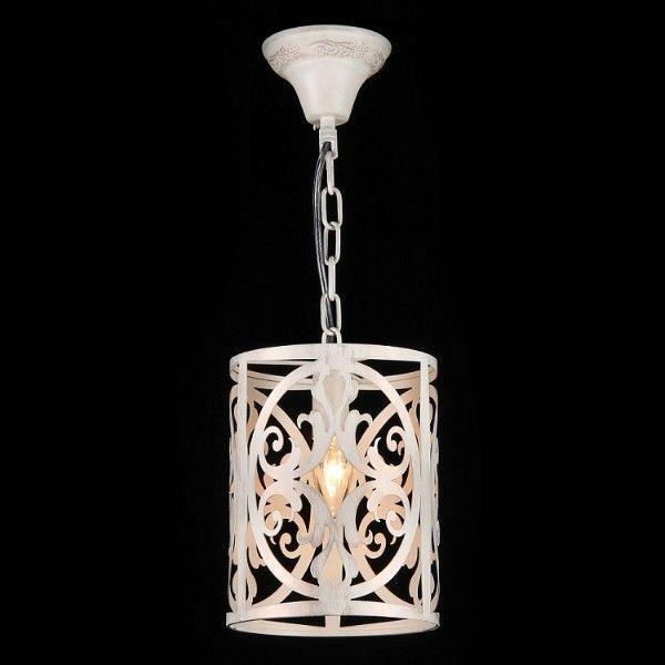 Metalowa lampa wisząca Rustika – ażurowy wzór, kremowa