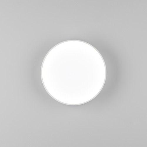 okrągły, minimalistyczny kinkiet biały, odporny na wilgoć, odpowiedni do łazienki