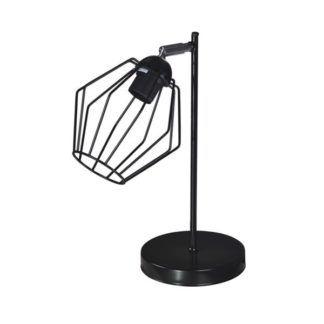 Czarna lampa stołowa Benet - czarny klosz z prętów, scandi