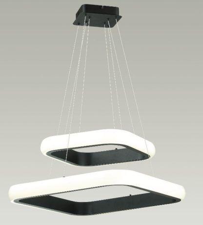 czarno-biała lampa wisząca dwa panele LED