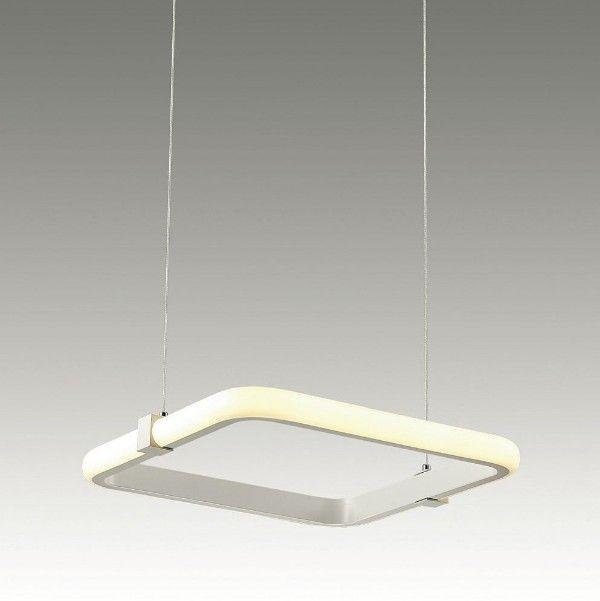 biała designerska lampa wisząca LED