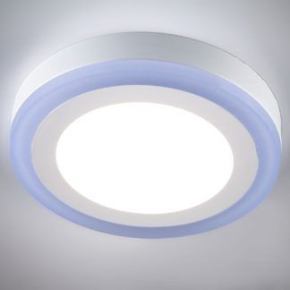 Ledowy plafon Sinco - okrągły klosz, biały