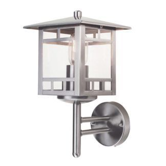 Srebrny kinkiet zewnętrzny Kolne - nowoczesny design, szklany klosz, IP44