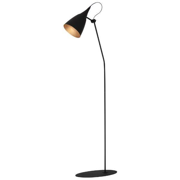 metalowa czarna lampa podłogowa