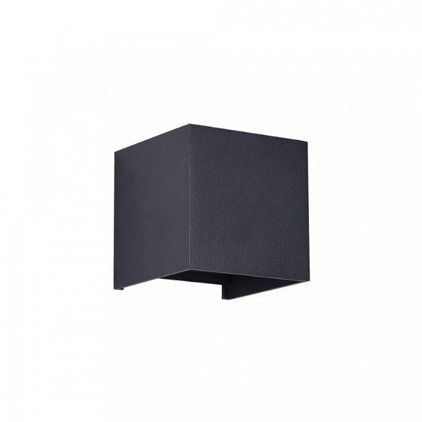 Metalowy kinkiet zewnętrzny Fulton - czarny wielościan, IP54