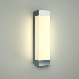 Lampa ścienna Fraser M - biały klosz, srebrna oprawa, IP44