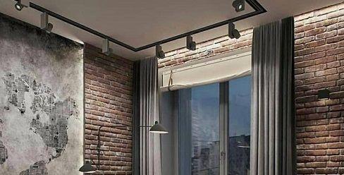 oświetlenie ściany z kamienia i cegły - kinkiety