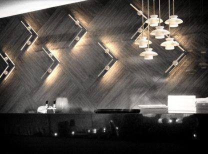 oświetlenie nowoczesne aranżacja