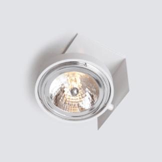 Pojedynczy reflektorek wpuszczany Hamada - biały