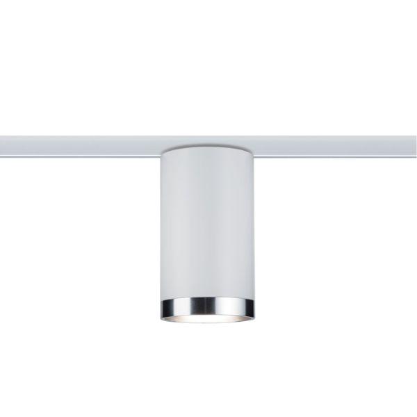 lampa sufitowa do systemu szynowego