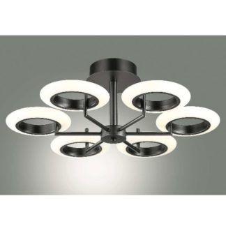 Nowoczesna lampa sufitowa Ferrara - czarna, LED