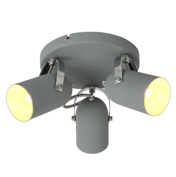 szara lampa sufitowa z regulowanymi kloszami