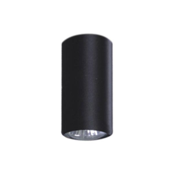 lampa sufitowa spot