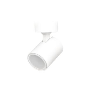 Biały reflektor Snow - regulacja 360°