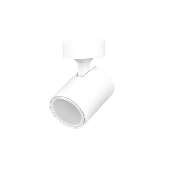 biały kinkiet z regulowanym reflektorem
