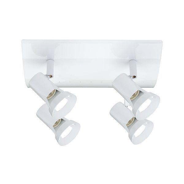 kwadratowa biała lampa sufitowa