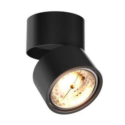 czarny regulowany reflektor
