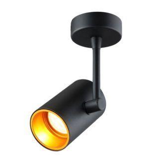 Lampa sufitowa Lotus – czarny spot, złoty środek, regulowany